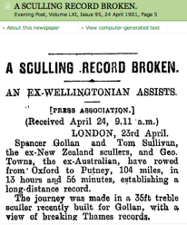 Sculling Record Broken